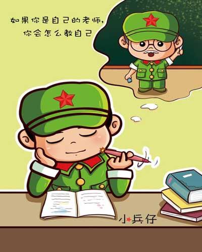 小兵卡通简笔画