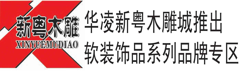 logo 标识 标志 设计 图标 2480_728
