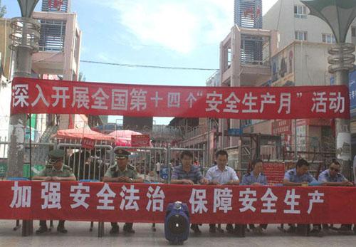 叶城县消防大队借力安全生产月掀起夏季消防安全宣传
