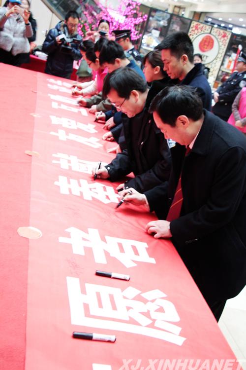 """昌吉市举行""""我是志愿者 志愿服务进万家""""活动启动仪式"""