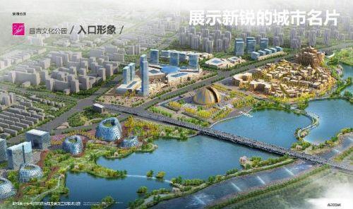 乌鲁木齐-昌吉头屯河景观大桥明年9月底通车 呈现九大