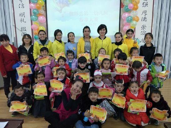"""""""我是故事大王""""——-伽师县幼儿园举办故事大赛"""