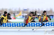 新疆首届冰上龙舟大赛开赛