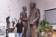 用雕塑把歷史具象化
