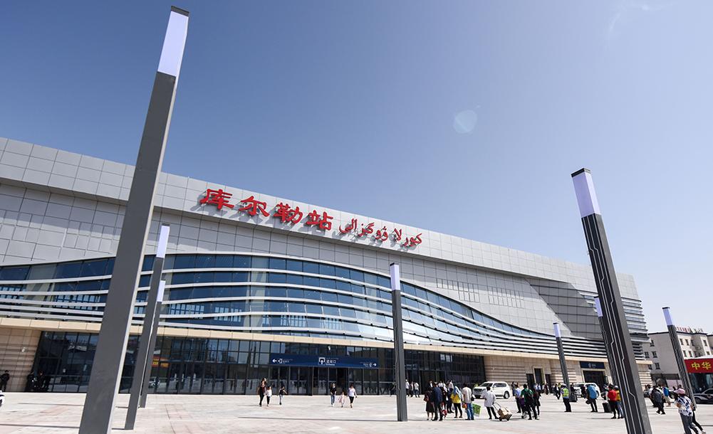 新疆:庫爾勒火車站新站房投入使用