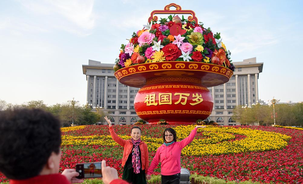 新疆烏魯木齊:多彩假期生活