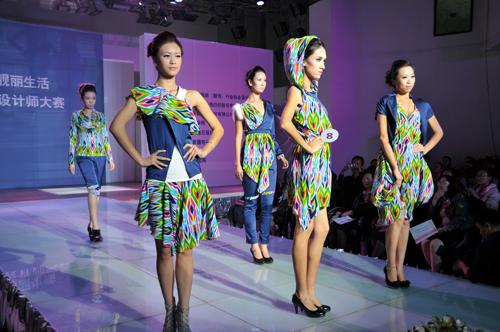 新疆首届服装设计师大赛