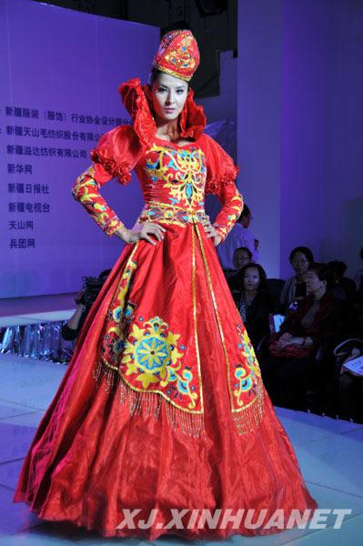 新疆首届服装设计师大赛;