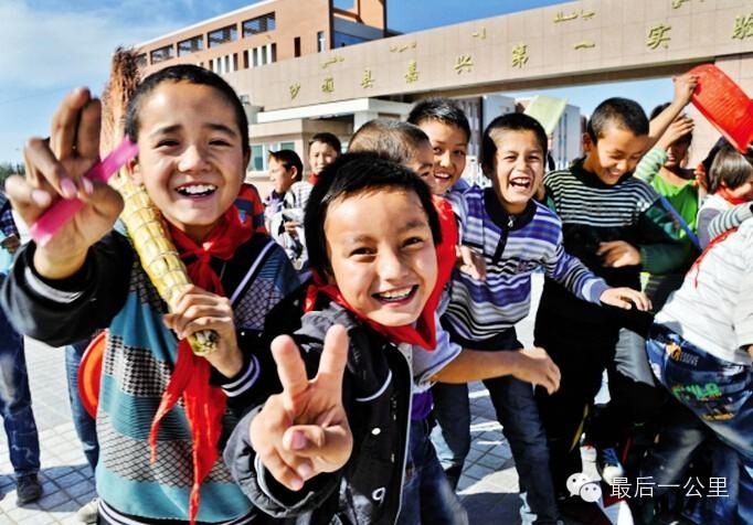 牢牢把握新疆社会稳定和长治久安总目标