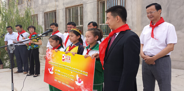 西塔朝鲜族小学 老师