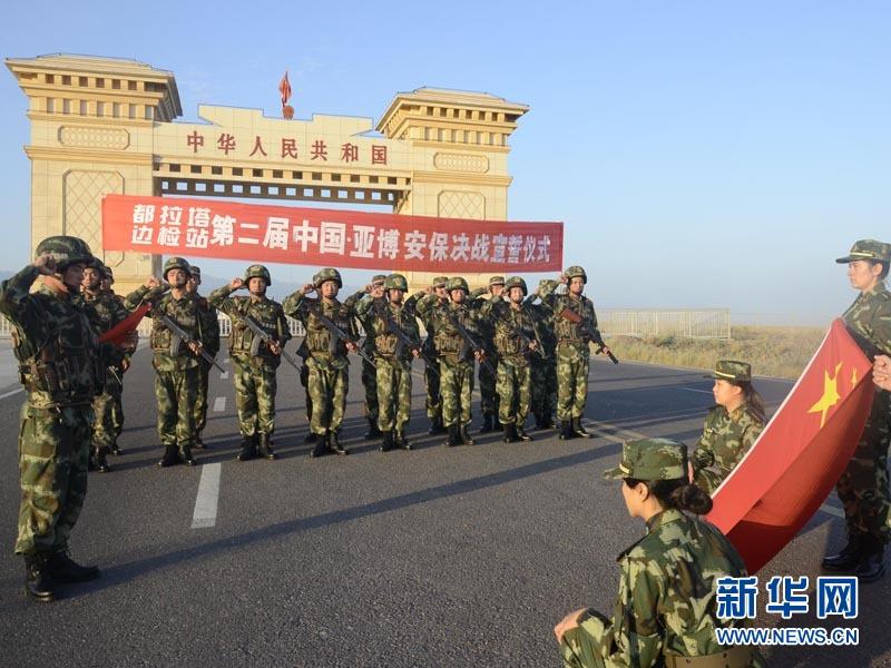 新疆都拉塔边防检查站组织全站官兵在国门前